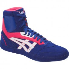 Wrestling Shoes ASICS International Lyte Limoges/White/Rouge Red
