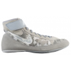 Wrestling Shoes Nike Youth Speedsweep VII Camo Platinum/Gray/White